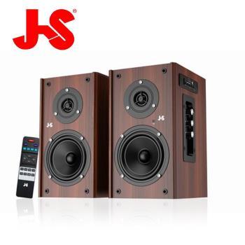 JS 淇譽電子 木匠之音全木質藍牙喇叭 JY2061