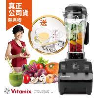 美國Vita-Mix TNC5200 全營養調理機(精進型)-黑色-公司貨-送附缽豪華磅秤與工具組等好禮
