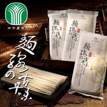 田中農會 古早味麵線3包(300g/包)