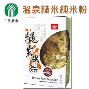 【礁溪農會】糙米純米粉(100克*2片/包) 3包組 香濃滋味又好消化!