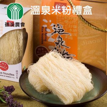 【礁溪農會】純米米粉禮盒(100克*8片/盒) 2盒組 榮獲2014中華民國食品金牌獎