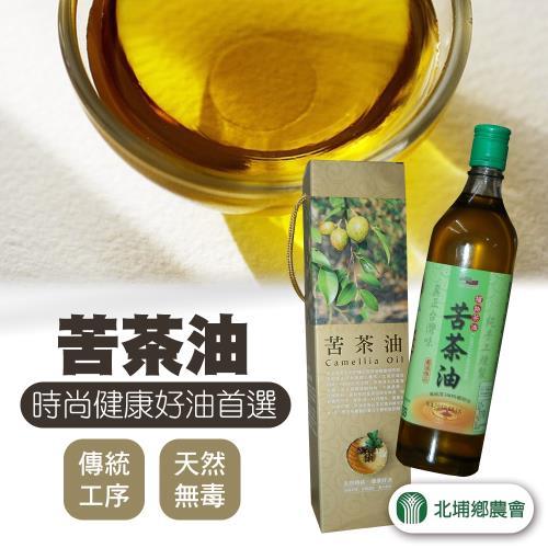 【北埔農會】冷壓苦茶油(600cc/瓶)x2瓶組 傳統工序榨出的天然油品!