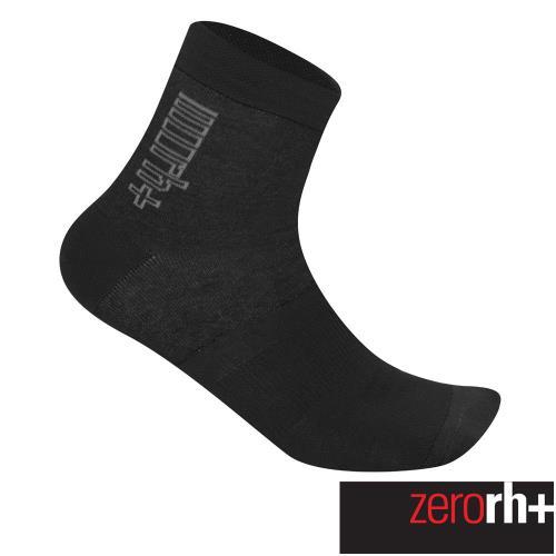 ZeroRH+ 義大利ZERO中筒運動襪(10 cm) ●紅色、桃紅、黑色● ECX9148