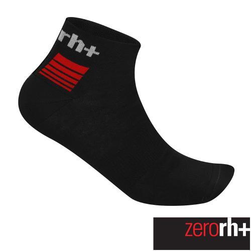 ZeroRH+ 義大利SPEED低筒運動襪(5 cm) ●黑/紅、螢光黃● ECX9131