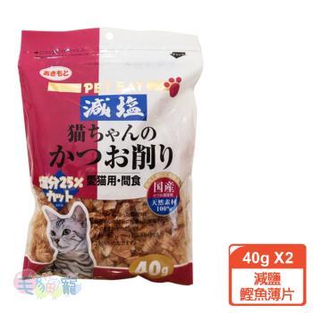 【PET EAT】元氣王減鹽鰹魚薄片40g(2包)