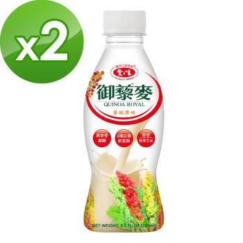 愛之味 御藜麥280ml(24入/箱)x2箱