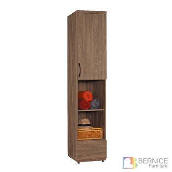Bernice-巴德1.5尺半開放拉門衣櫃