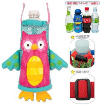 【Stephen Joseph】兒童造型水壺袋-花花貓頭鷹