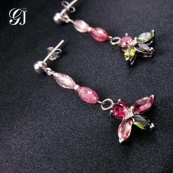 晉佳珠寶 Gemdealler Jewellery 天然彩色碧璽耳環 慈禧太后的最愛 珍貴寶石 高貴典雅 BE03