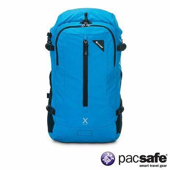 Pacsafe VENTURESAFE X22 防盜雙肩背包(22L)(夏威夷藍)(6480)
