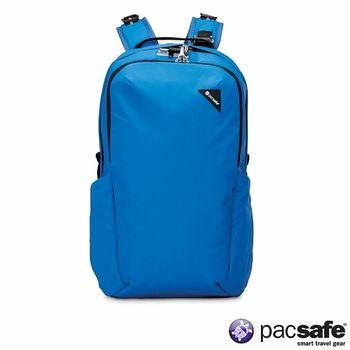 Pacsafe VIBE 25 防盜雙肩背包(25L)(藍色)(4580)
