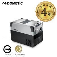 DOMETIC CFX WIFI系列智慧壓縮機行動冰箱 CFX 35W