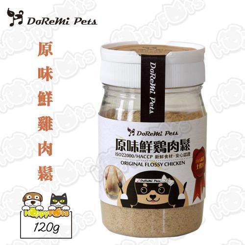 【多樂米】原味鮮雞肉鬆120g