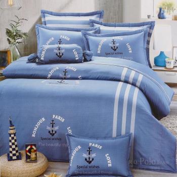 R.Q.POLO 日居的禮物系列 聖托里尼 純棉涼被床包四件組 (雙人標準5尺)