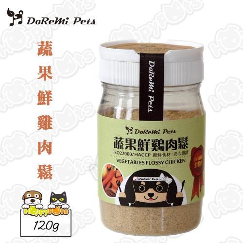 【多樂米】蔬果鮮雞肉鬆120g