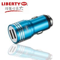 【LIBERTY利百代】無敵浩克-3.1A雙USB車用充電器