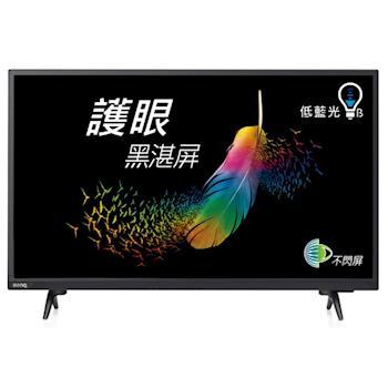 BenQ明碁43吋低藍光護眼LED液晶顯示器+視訊盒43CF500