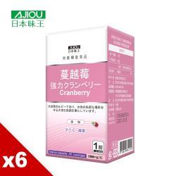 【日本味王】高劑量專利強效蔓越莓精華錠(30顆/瓶)x6瓶組-網