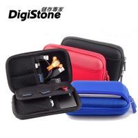 DigiStone 3C多功能炫彩防震硬殼收納包【牛津布】適2.5吋硬碟/行動電源/記憶卡/3C【特大版型】三色