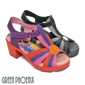 GREEN PHOENIX 多彩撞色假鈕釦沾黏式全真皮粗跟氣墊涼鞋-紫色、黑色