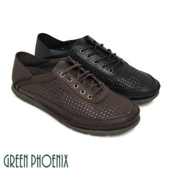 GREEN PHOENIX 密集孔洞綁帶全真皮兩穿式平底休閒男鞋(男鞋)-咖啡色、黑色