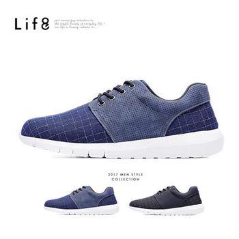 Life8-MIT。格紋織布。除臭鞋墊。異材質太空運動鞋-09492-藍色
