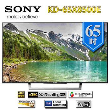 SONY 65型 4K 高畫質液晶電視 KD-65X8500E