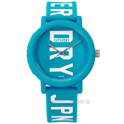 Superdry 極度乾燥 / SYL196UW / 雙色炫彩品牌LOGO矽膠手錶 藍色 38mm
