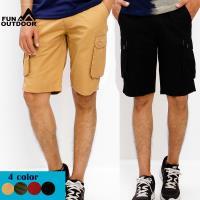 【德國-戶外趣】男有機純棉多口袋五分褲(CBH019003) 卡其/黑/磚紅/橄綠-四色選一
