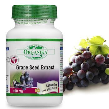 【Organika優格康】高單位葡萄籽(95%OPC)(60顆 60天份)