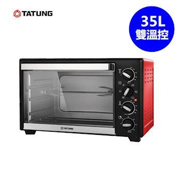 大同 35L 雙溫控旋風電烤箱  TOT-B3504A