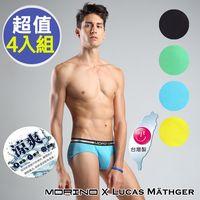 ~MORINO摩力諾~男內褲~吸排涼爽素色網眼 三角褲  4件組 ~新裝上市