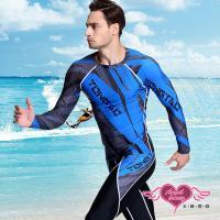 天使霓裳 跳躍律動 二件式水母衣防曬長袖泳裝(藍M~XL) SX30