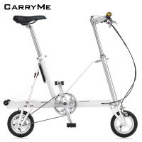 CarryMe SD 8吋單速鋁合金折疊車-珍珠白