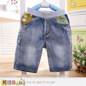 魔法Baby 男童裝 兒童水洗潮爆款牛仔短褲~k50453