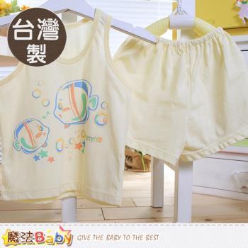 魔法Baby~台灣製純棉兒童居家背心套裝~k50461