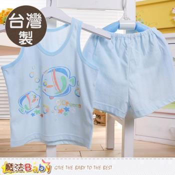 魔法Baby~台灣製純棉兒童居家背心套裝~k50460