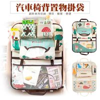 韓版 卡通可愛車座椅掛袋 折疊掛袋 收納袋 椅背袋 汽車椅背置物袋