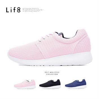 Life8-Sport 小麥立體織布 太空升級4.0運動鞋-09589-嫩粉