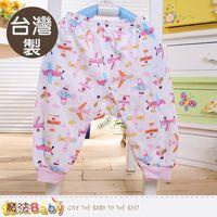 魔法Baby 女童褲(2件一組) 台灣製女童居家薄長褲~k50457
