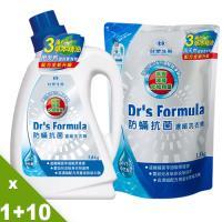 台塑生醫複方升級-防蹣抗菌濃縮洗衣精(1瓶+10包)