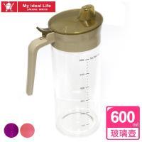 AWANA耐熱多功能玻璃油壺600ml