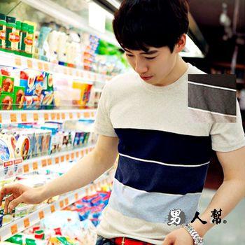 【男人幫】韓國橫條紋休閒短袖純棉T恤(T1524)