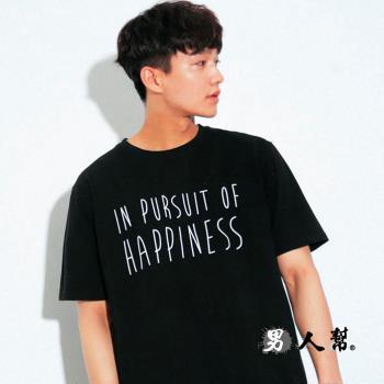 【男人幫大尺碼】韓國簡單英文字母純棉T恤(T1530)男裝加大尺碼