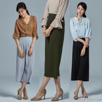 A1 Darin  韓版新款修身顯瘦高腰九分寬褲