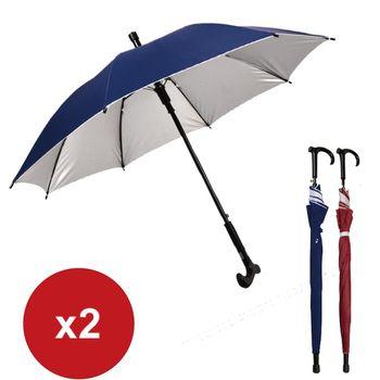 超值2入 手杖長柄 戶外登山防滑拐杖傘/晴雨傘-兩色任選