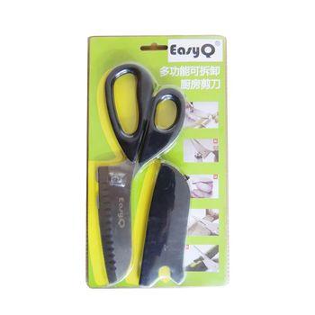 EASY Q 多功能可拆卸廚房剪刀 BO-SS01