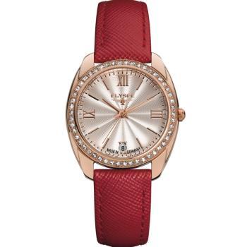 ELYSEE Diana 永恆時尚腕錶 28602