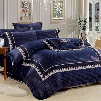 Lily Royal-60支頂級天絲銀纖維 雙人八件式兩用被床罩組-藏藍