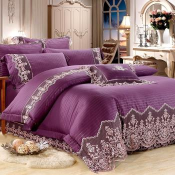 Lily Royal-60支頂級天絲銀纖維 雙人八件式兩用被床罩組-杜若紫